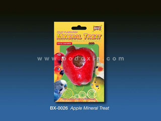 Sell APPLE MINERAL TREAT