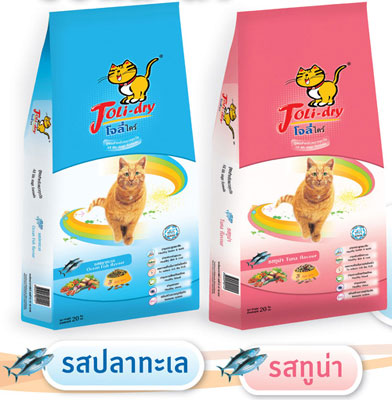Joli-dry cat food