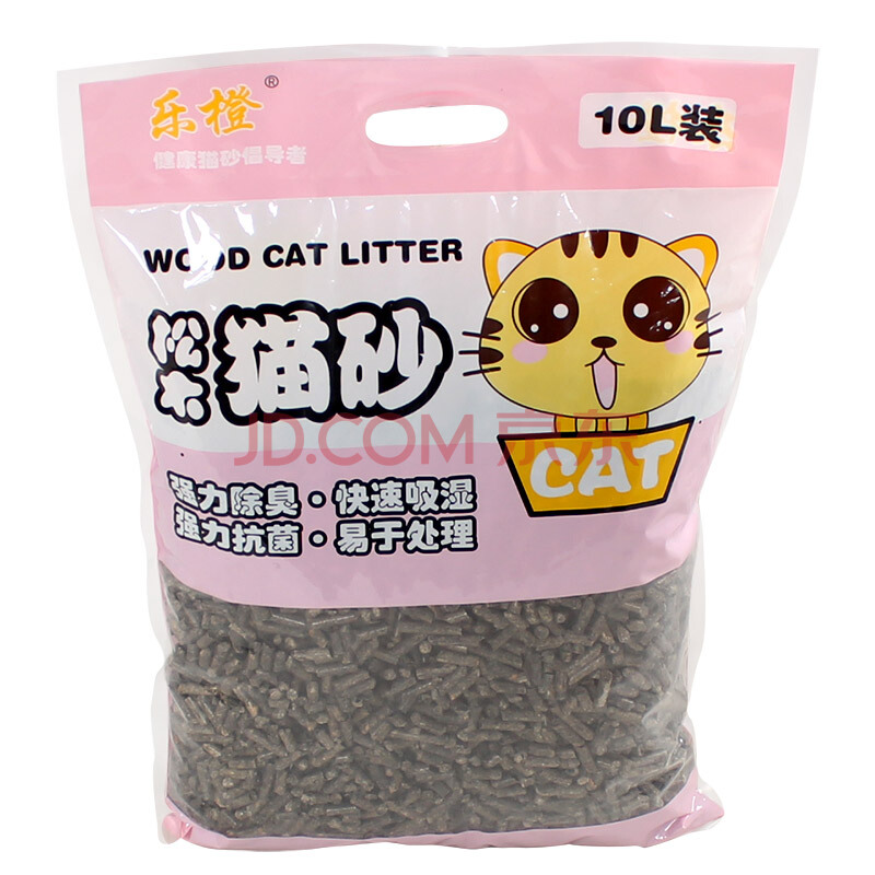 Carbon pine cat litter