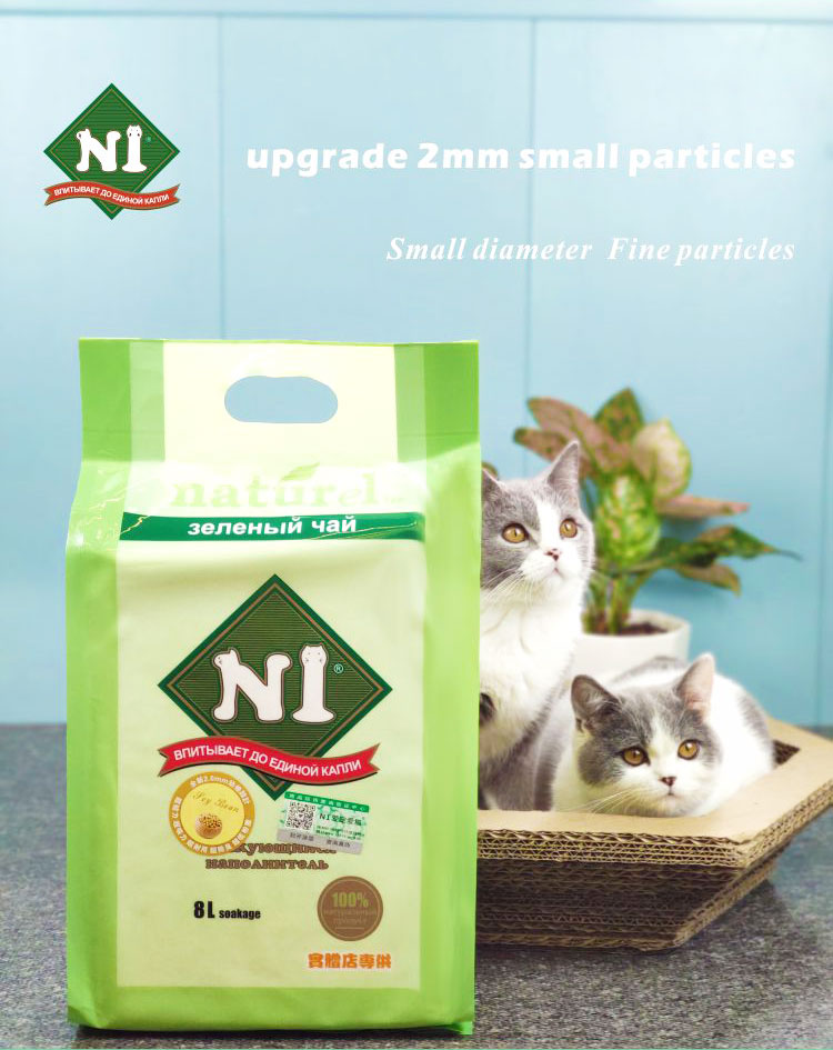 Top Hottest Natural healthy N1 Tofu cat litter original/corn/charcoal scent OEM 8L 17.5L