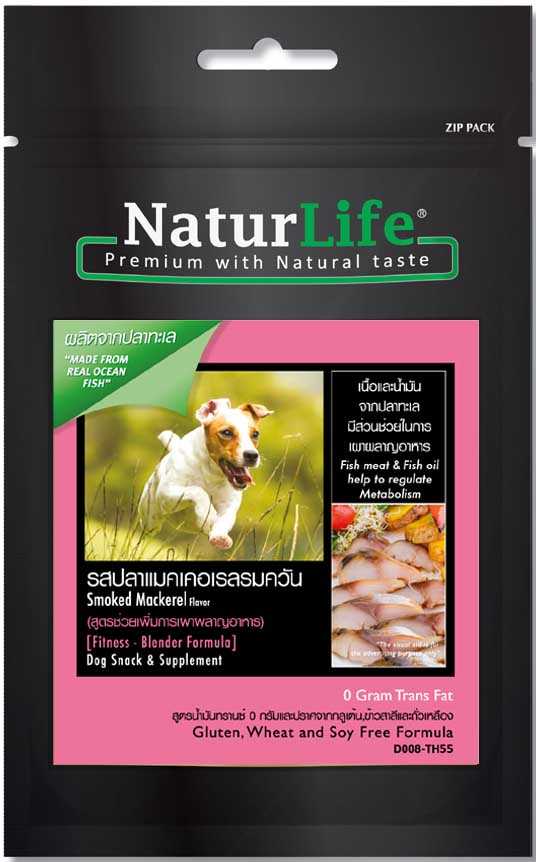 NaturLife Dog Snacks - Smoked Mackerel Flavour ( Fitness Blender formula)